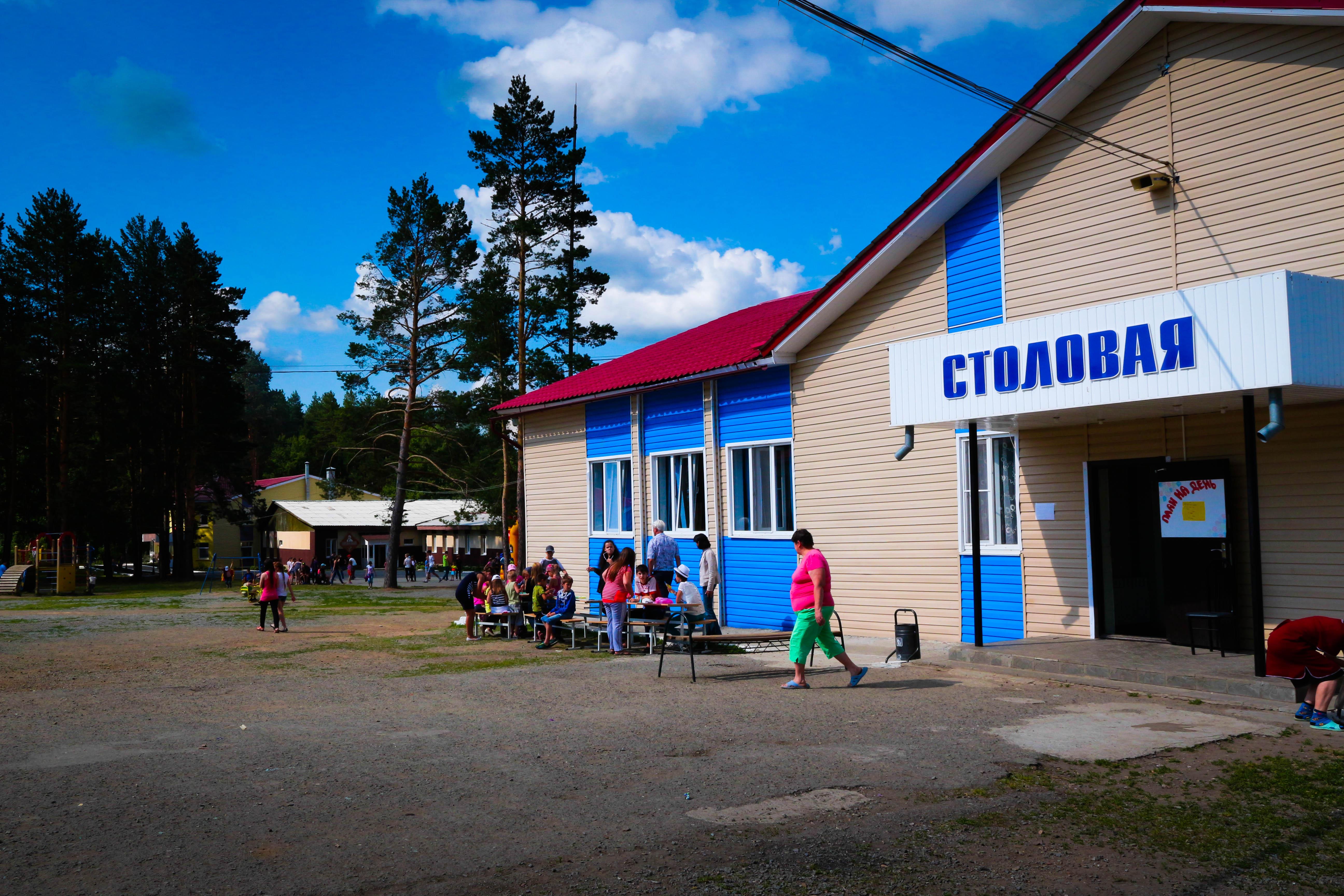 фото салют лагерь